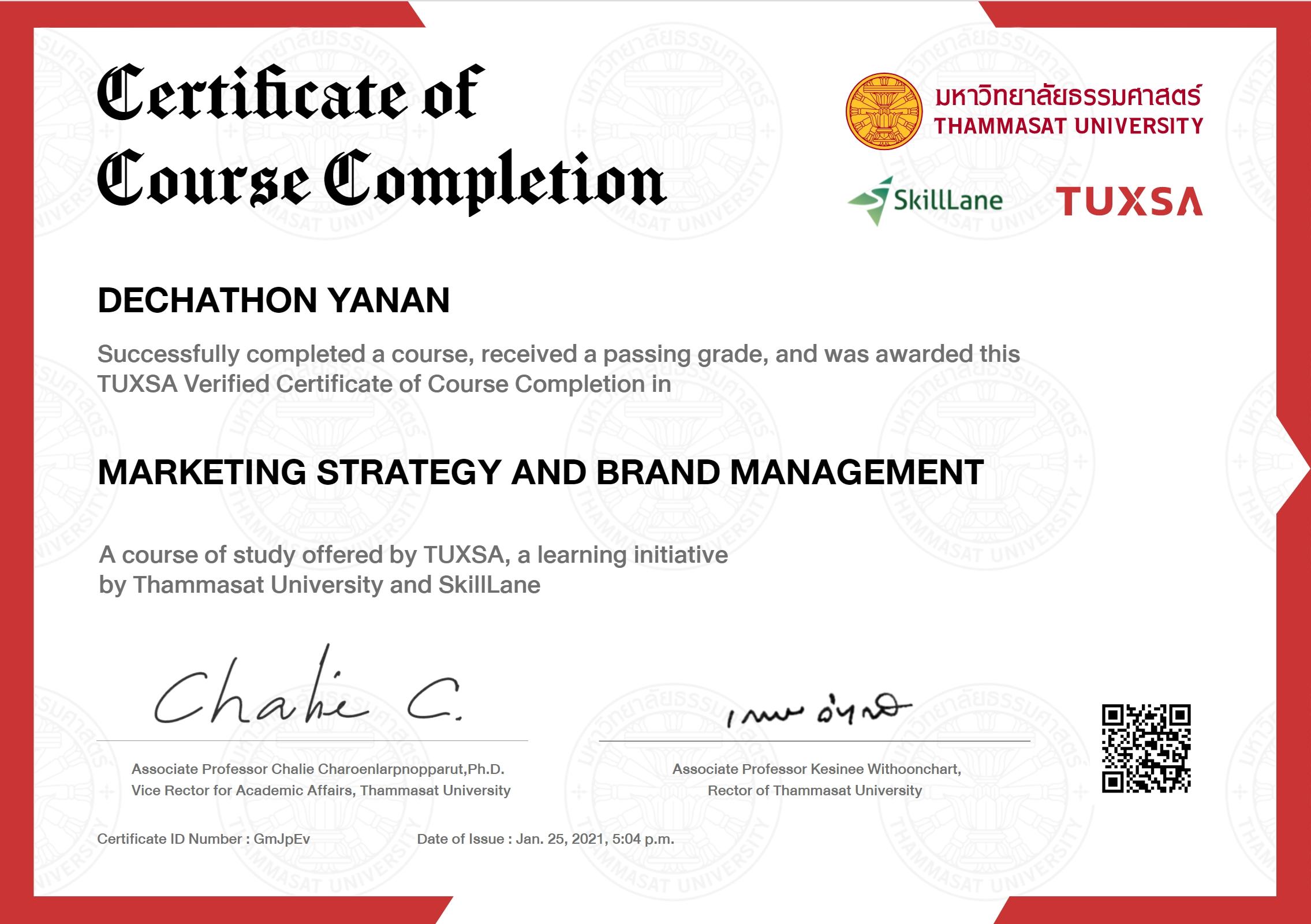 วิชา Marketing Strategy and Brand Management (TUXSA)